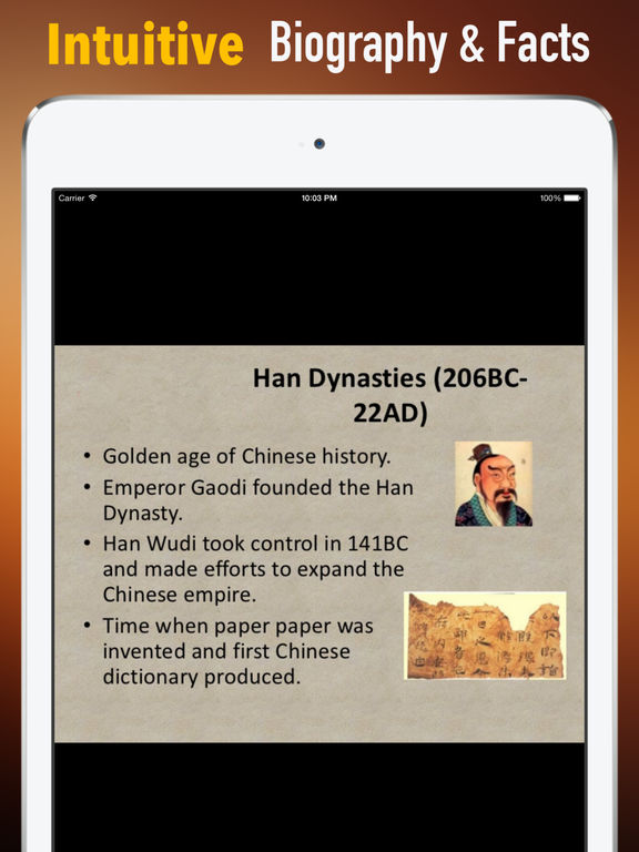 Biography and Quotes for Han Wu Di:Life and Video screenshot 6