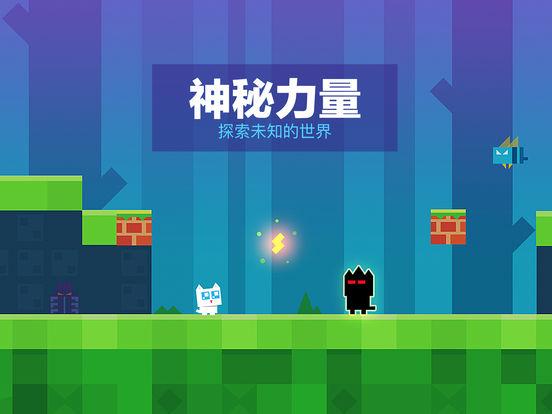 超级幻影猫-经典版 screenshot 8