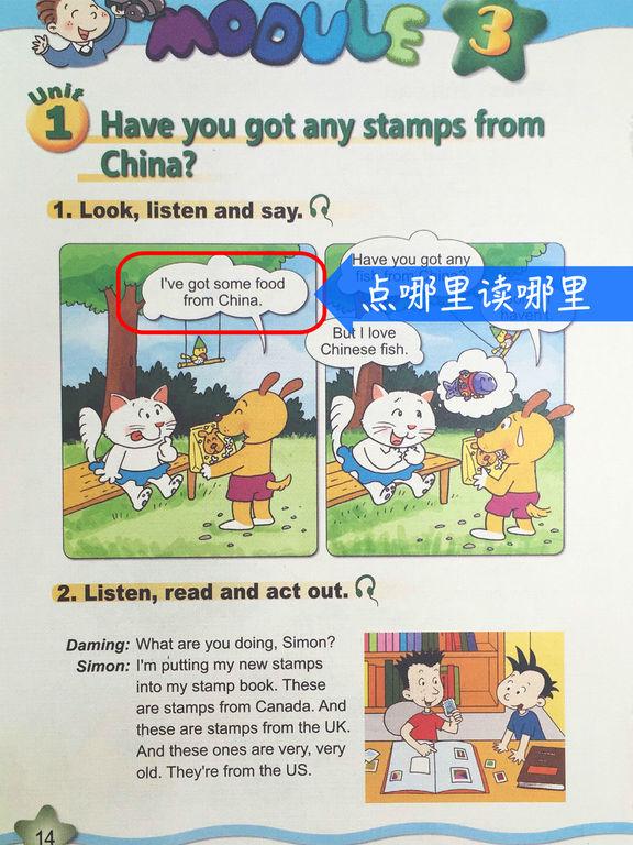 外研社版小学英语六年级上册点读课本 screenshot 7