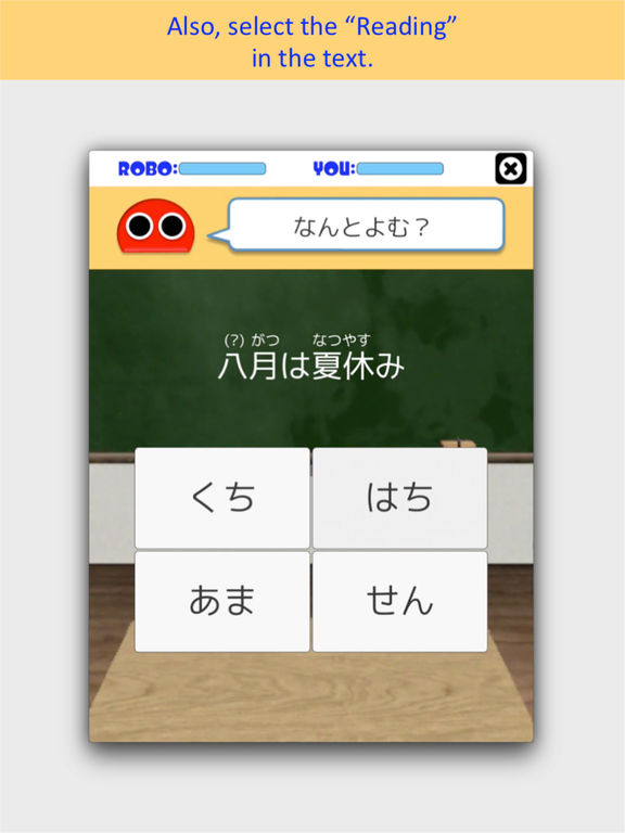 Kanji Drill Robo FREE screenshot 8