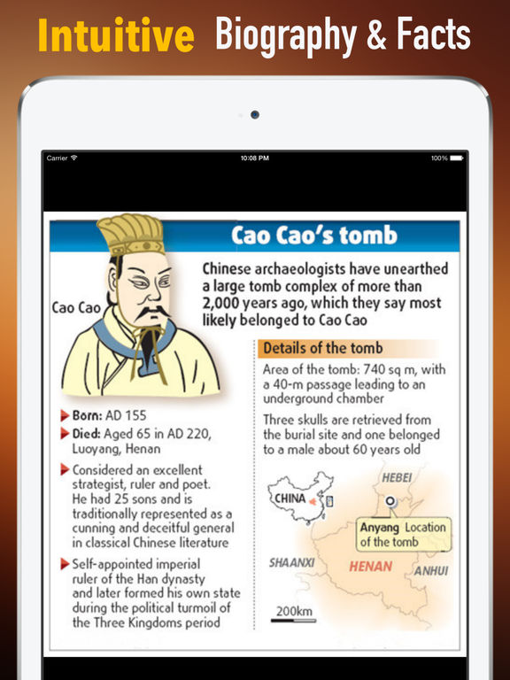 Biography and Quotes for Cao Cao:Life and Video screenshot 6