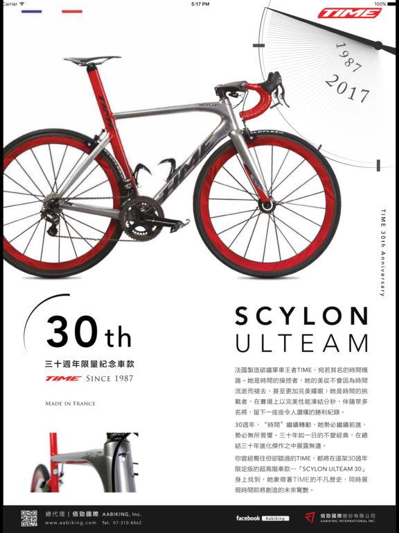 BiCYCLE CLUB 單車俱樂部 screenshot 7