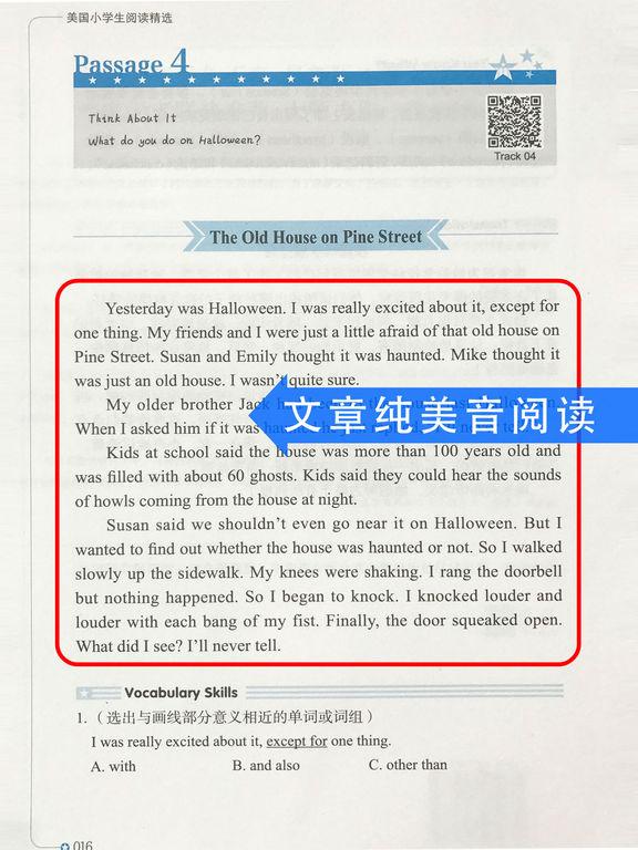 《美国小学生有声阅读精选》小学生英语拓展训练五年级 screenshot 6