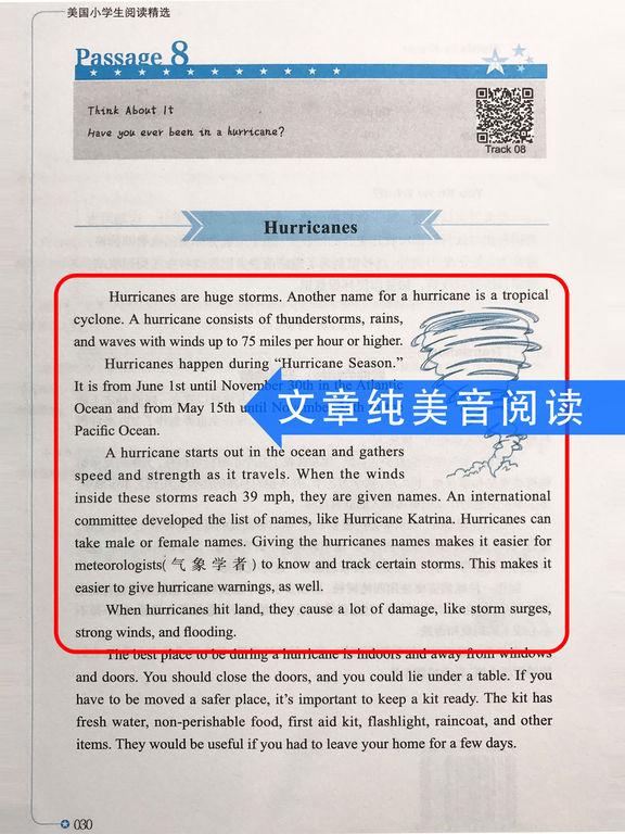 《美国小学生有声阅读精选》小学生英语口语拓展训练六年级 screenshot 6