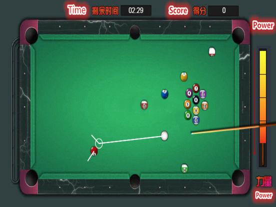 9 Ball Pool Snooker - Billiard Nice Girl screenshot 6