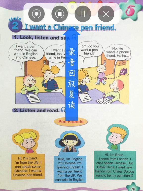 外研社版小学英语六年级上册点读课本 screenshot 8