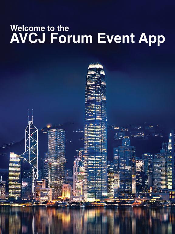 AVCJ HK screenshot 4