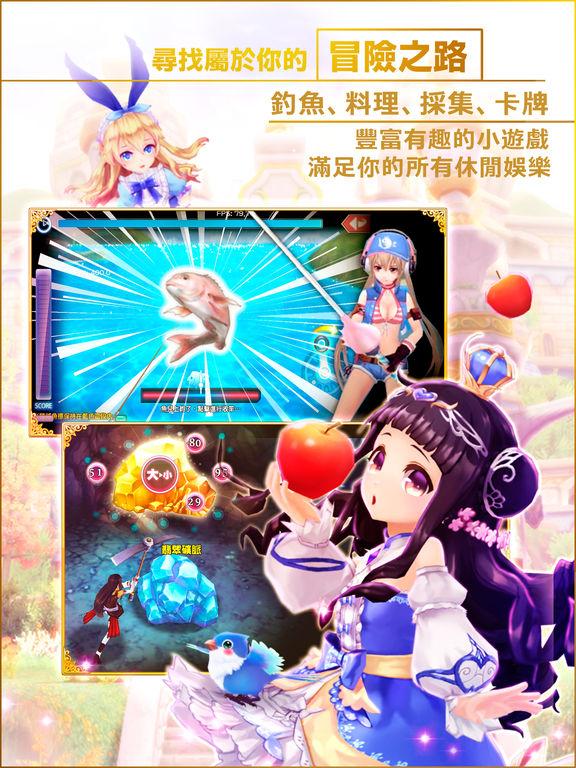 幻想神域 - 啟源女神 screenshot 9