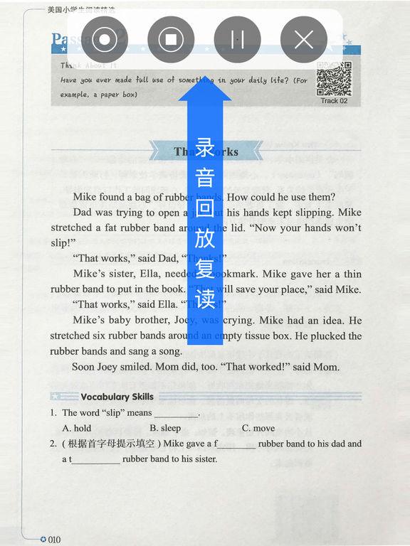 《美国小学生有声阅读精选》小学生英语拓展训练四年级 screenshot 8
