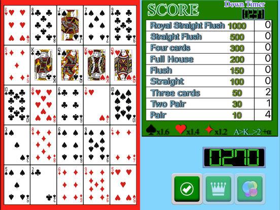 MX Poker screenshot 4