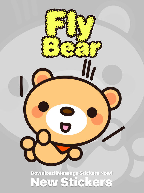 Fly Bear Sticker - Cute & Emotional Stickers screenshot 6